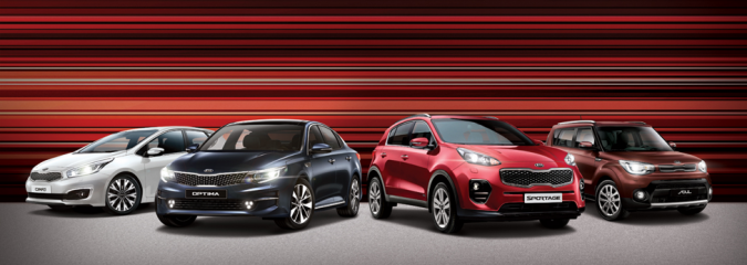 Автомобили Киа: качество по доступной цене