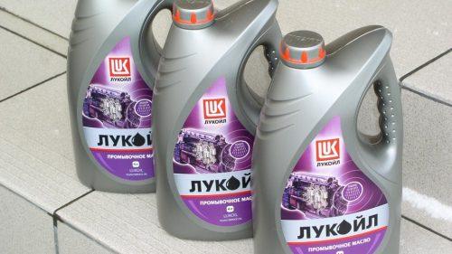 Лукойл Промывочное масло