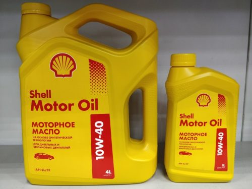 Motor Oil 10W-40